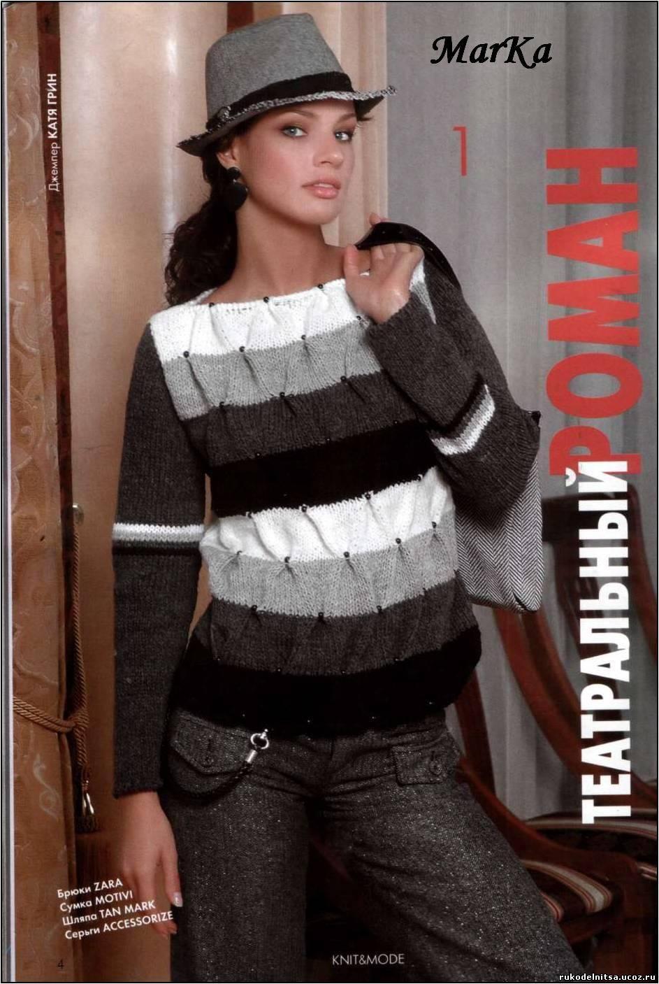 Knit and mode вязание и мода