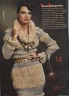 Knit mode вязание и мода 11 14 70