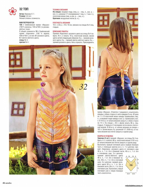 Журнал по вязанию туники платье