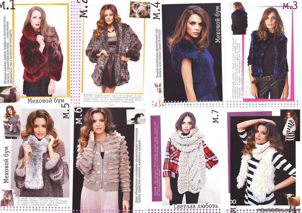 Knit mode вязание и мода 11 14 93